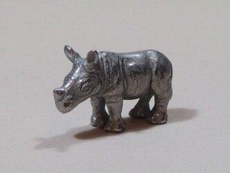 犀(W40)の画像