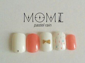 pastel rainの画像