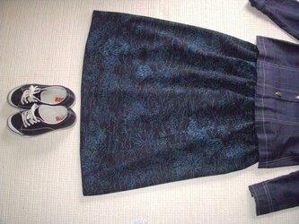 セール!小千谷縮の着物でリメイク スカートの画像
