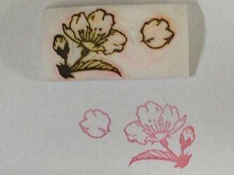 消しゴムはんこ*桜の画像
