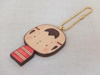 こけし 木のキーチェーンの画像