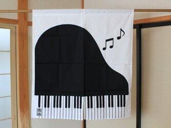 ピアノ柄のれんの画像