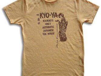 kyo-yaの画像