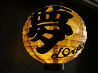 Japanese lanterns 提灯の画像