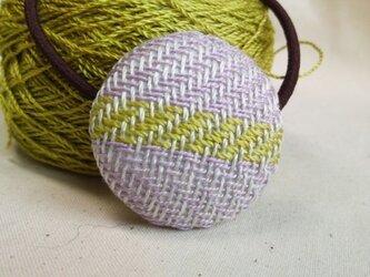 手織り布 ヘアゴム 藤色×黄緑の画像