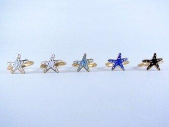 Starfish Ringの画像