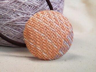 手織り布 ヘアゴム オレンジ×藤色×白の画像