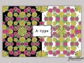 布プリント『Landscape to Bloom』A-typeの画像