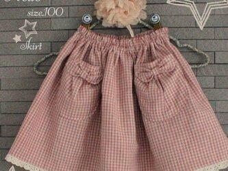 RIBONポッケのスカート(100)の画像