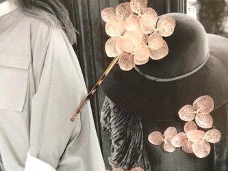 本物!桜色アジサイのヘアピンの画像