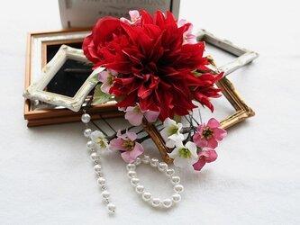 【オーダーメイド】 ダリアのバラのパーツセットの髪飾りの画像