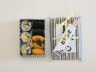 助六寿司 6分の1サイズの画像