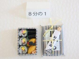 助六寿司 8分の1サイズの画像