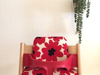 ストッケ トリップトラップ クッション 北欧花柄*赤の画像