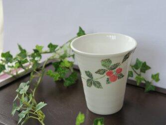 野苺文 フリーカップ の画像