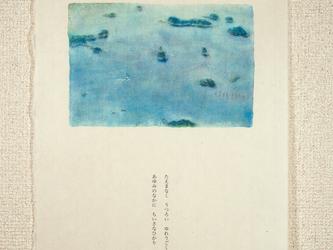 詩画集 SG-350の画像