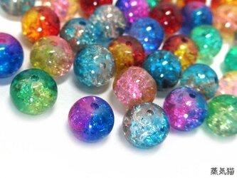 クラックガラスビーズ 8mm カラーMIX 約45個【宝石 クラックガラス】の画像