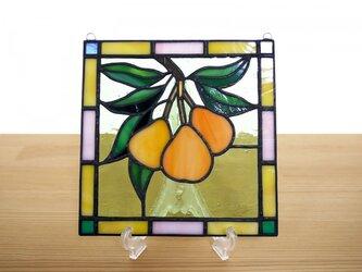 ステンドグラス ミニパネル びわ 15cmの画像