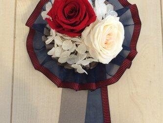 【オーダーメイド】2種類のリボンとお花のロゼットブローチの画像