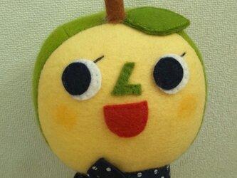 青リンゴちゃんの画像