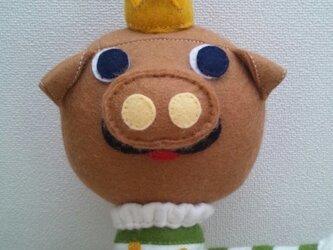 ブタの王様の休日の画像