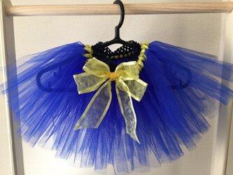 青いチュチュ★スカートの画像