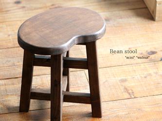 豆スツール・mini(walnut)の画像