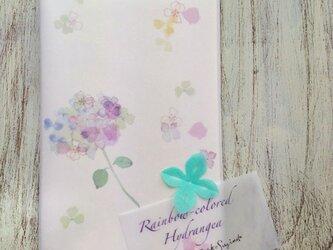 *改良販 虹色紫陽花 シンプルレターセットの画像