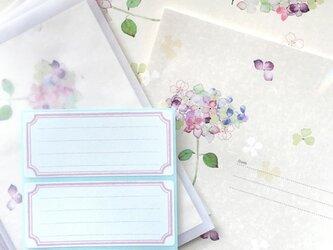 *虹色紫陽花 レターセット リニューアルA5版の画像