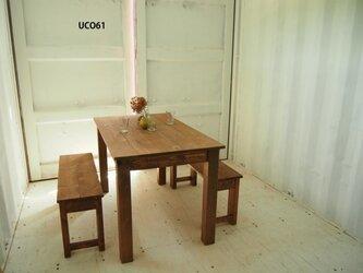 ダイニングテーブル【1200×700】(ダーク)の画像