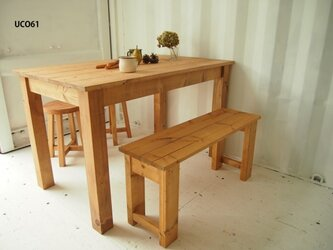 ダイニングテーブル【1200×700】(ミディアム)の画像