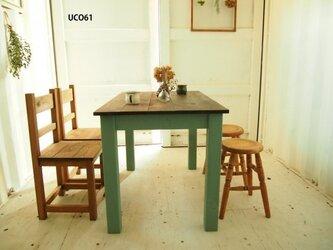 ダイニングテーブル【1200×700】(グリーン×ウォルナット)の画像