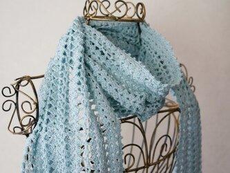 かぎ針編みのストール(アクアブルー)の画像