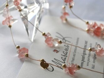 Cherry Quartz Long Necklaceの画像