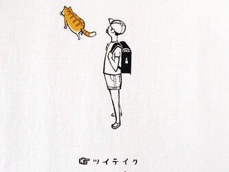 帰り道にネコ【Tシャツ】の画像