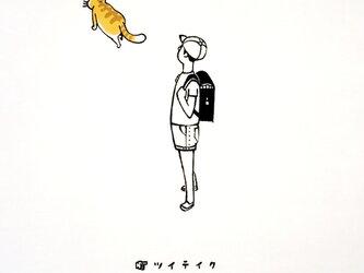 帰り道にネコ 男子【 Tシャツ 】の画像