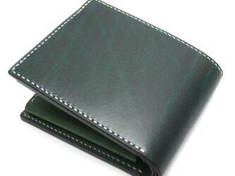 ボタンポケットの2つ折り財布(カラー:Green)の画像