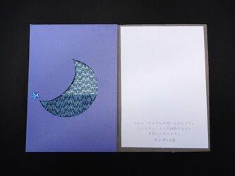 手織りカード「月」-05の画像