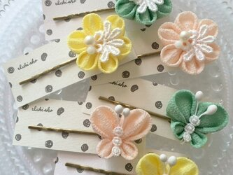 花とちょうちょのヘアピン(バラ売り)【つまみ細工/ちりめん】の画像