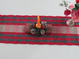 手織り テーブルセンターの画像