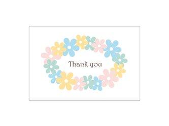 パステルカラーの花輪のお礼状の画像