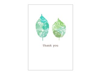 緑の葉っぱとありがとうのはがきの画像