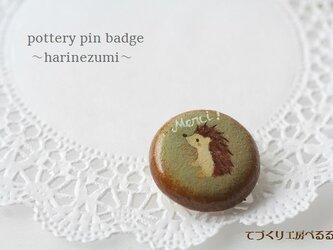 オーブン陶土のピンバッチ(ハリネズミ)の画像