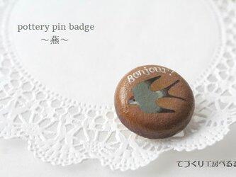オーブン陶土のピンバッチ(ツバメ)の画像