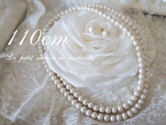 6mm☆キスカ110cmコットンパールロングネックレス☆6mm ネックレス☆14kgf変更可☆結婚式入学式の画像