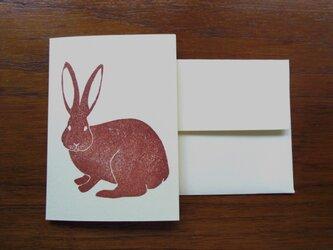 メッセージカード  うさぎの画像