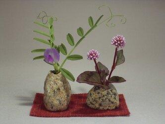 石ころの花器 ころ輪挿し ころりんざし ペア K-181の画像