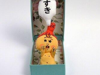 メッセンジャー(すき)の画像