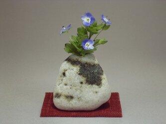 ミニ生け花 ミニ花器 野草の生け花 K-173の画像