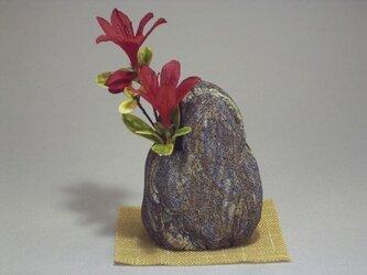 石輪挿し 石の花生け 野草の生け花 K-166の画像